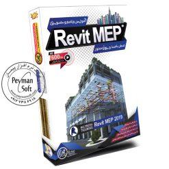 آموزش جامع فارسی صفر تا صد رویت مپ REVIT MEP