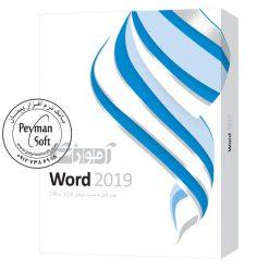 آموزش جامع ورد Word 2019