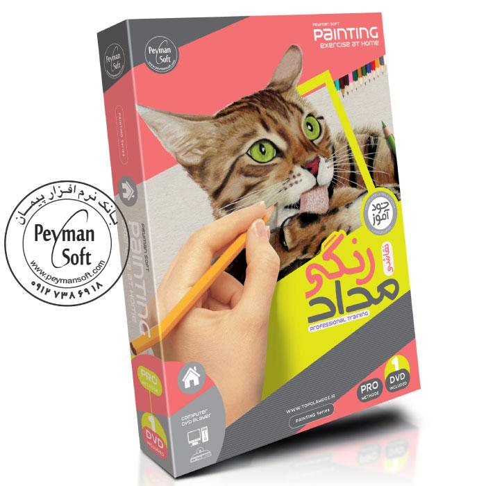 آموزش تصویری نقاشی با مداد رنگی