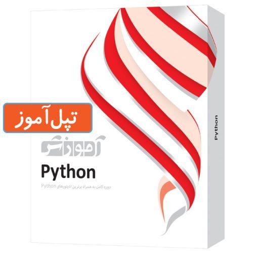 آموزش برنامه نویسی پایتون