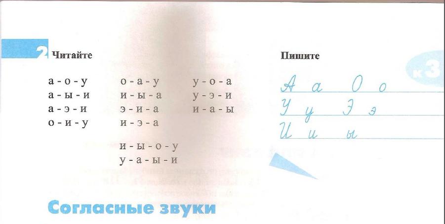 یادگیری زبان روسی