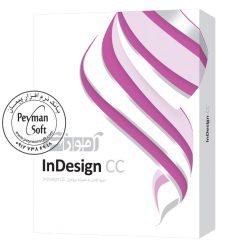 آموزش ایندیزاین InDesign CC شرکت پرند