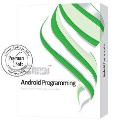 آموزش برنامه نویسی اندروید Android Programming پرند