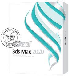 آموزش نرم افزار ۳ds Max 2020 تری دی مکس