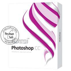 آموزش فتوشاپ سی سی photoshop cc پرند