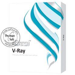 آموزش وی ری V-Ray نشر پرند