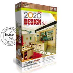 آموزش نرم افزار 2020 Design 9.1 نشر مهرگان