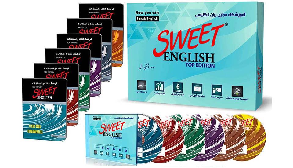 بهترین خودآموز زبان انگلیسی