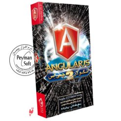 آموزش AngularJS
